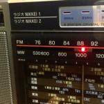 【ラジオ】FMレコパル 1号限りの復刊