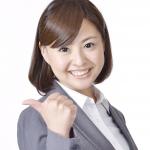 【マインドマップ】体験講座 『易経』超入門