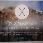iMindMap7とMac OS X Yosemite,Javaの関係