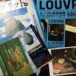 ルーブル美術館展とマグリット展